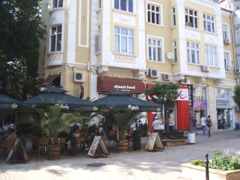 Cafetería Habana