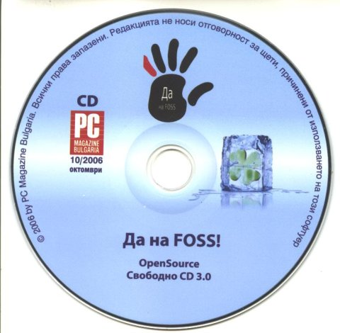 Open Source Free CD 3.0
